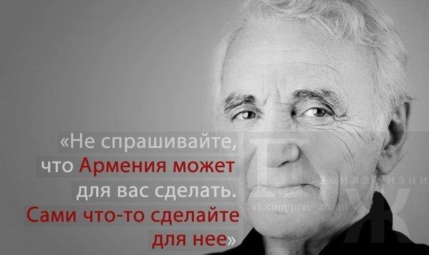 Русско Армянский Переводчик Онлайн - фото 11