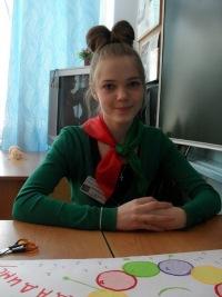 Света Сыропятова, 12 января 1998, Киев, id91413229