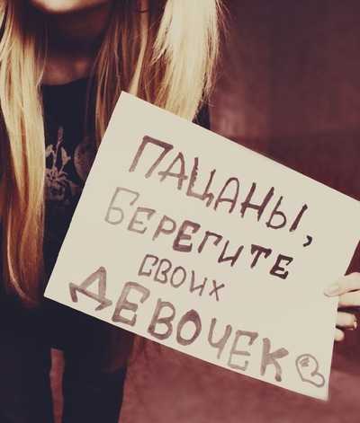 Алиса Фролова, 17 ноября 1991, Киев, id204227229