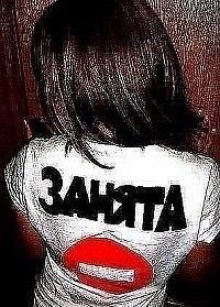 Настюшка Фролова, 26 февраля , Самара, id36193442