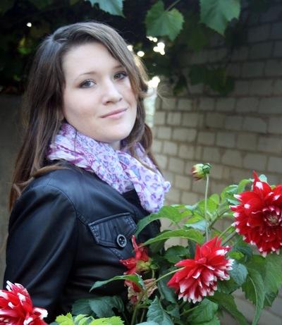 Анастасия Шуткина, 14 декабря 1994, Ижевск, id146295588