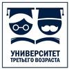Минский  Университет третьего возраста