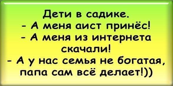 http://cs308720.vk.me/v308720729/5def/iZnW4fVR4FA.jpg
