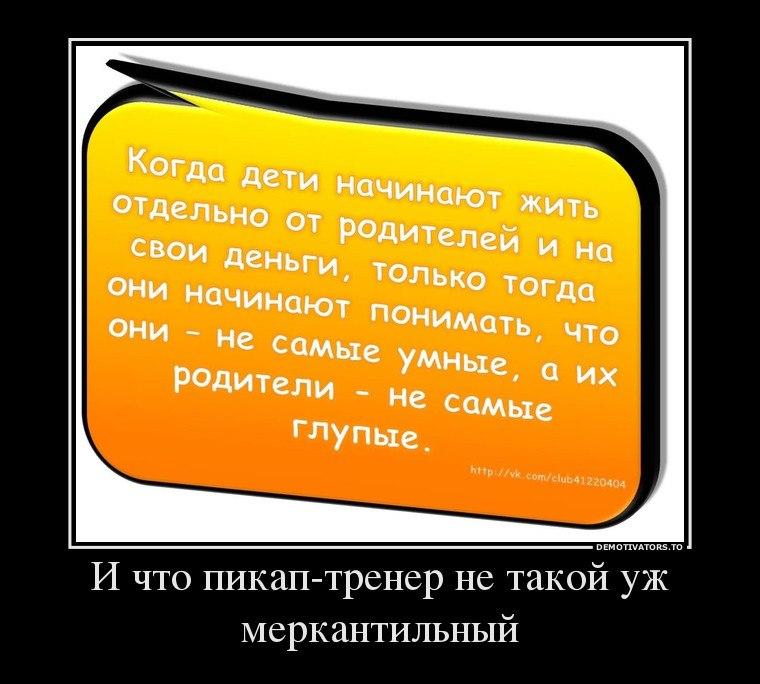 http://cs308720.vk.me/v308720923/c572/uj5Za8nJpRw.jpg