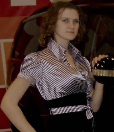 Леся Neven, 10 июня 1993, Оренбург, id22006091