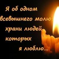 Галина Копырина, 23 декабря , Петрозаводск, id152549129