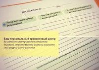 заказать перевод на русский
