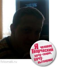 Алексей Петрушин, 25 февраля , Когалым, id87300150