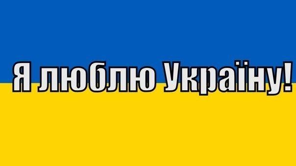 Германия увеличит финансовую помощь Украине в 2014 г. до 45 млн евро, - МИД Украины - Цензор.НЕТ 4114