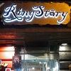 RingStory - дизайнерские украшения