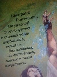 Егор Усольцев   Курган