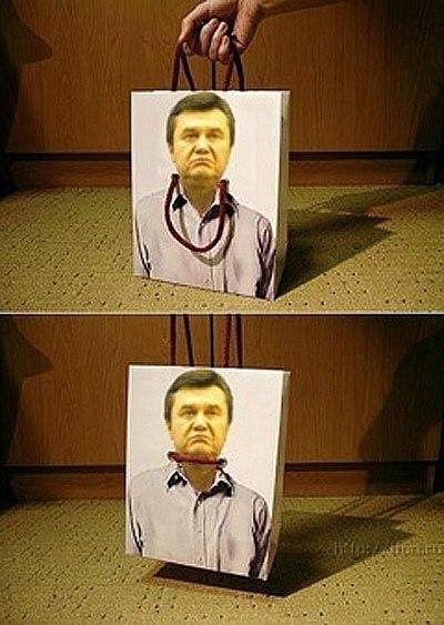 """Герман об освобождении Тимошенко по законопроекту Лабунской: """"Этого мы поддержать не можем"""" - Цензор.НЕТ 3646"""