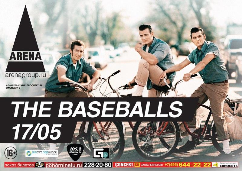 17.05 The Baseballs! Arena Moscow