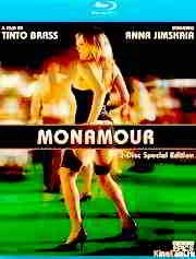 Любовь моя / Monamour