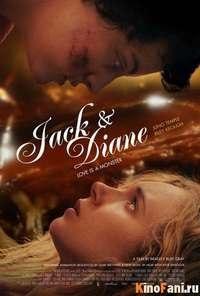 Смотреть Джек и Дайан / Jack and Diane онлайн