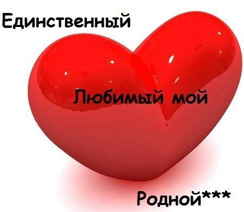 Картинки для тебя поцелуй