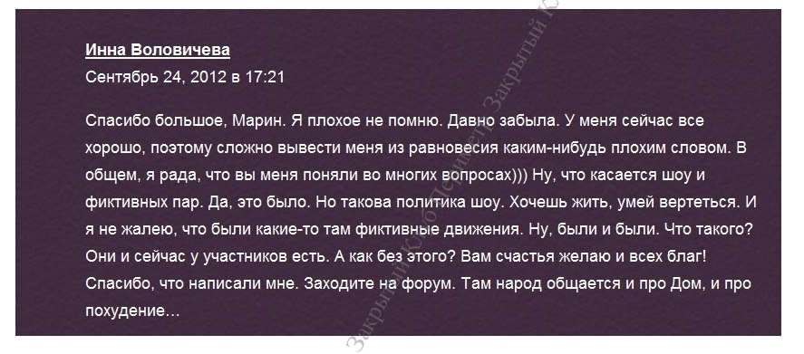 Воловичева Инна DiZJ7xeFWeY
