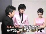 Etude House, сьемки клипа - Ли Мин Хо и Пак Шын Хе