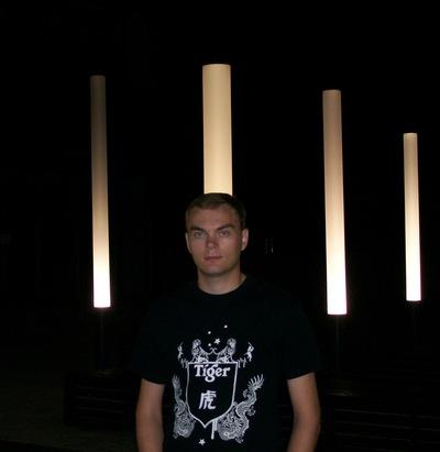 Юрий Ганушевич, 14 февраля 1991, Санкт-Петербург, id53229114