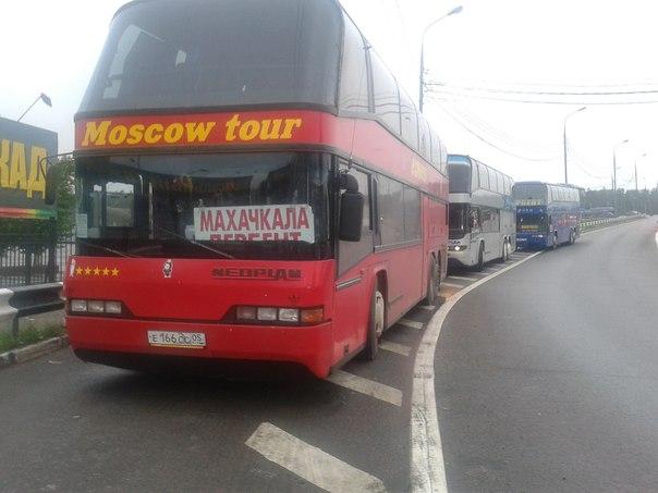 сыра России автобус ростов питер стоимость нефритом