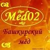 Med02 -  Башкирский мёд