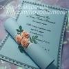 _____Новое Измерение_____свадебные приглашения
