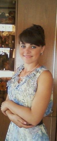 Гулечка Закирова, 9 июня 1992, Шахты, id186308711