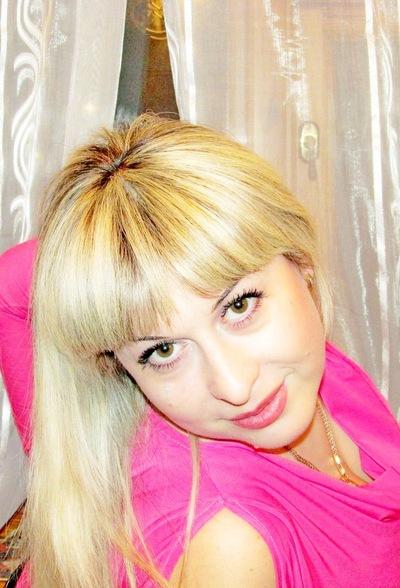Ирина Таныгина, 13 декабря , Харьков, id105430747
