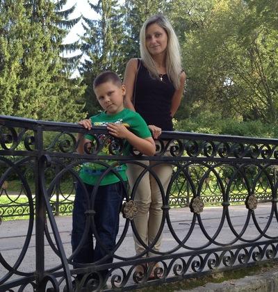 Ирина ***, 17 марта , Санкт-Петербург, id120244852