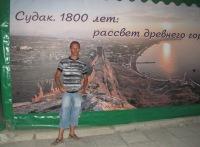 Максим Madmax, 15 октября 1982, Солигорск, id28224618
