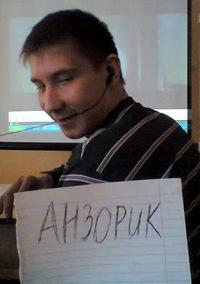 Антон Черёмушкин, 6 ноября , Челябинск, id166443093