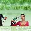 Начать бизнес с компанией FFI  г.ДОНЕЦК