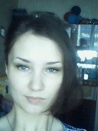 Нина Лапшина, 20 мая , Екатеринбург, id56187488