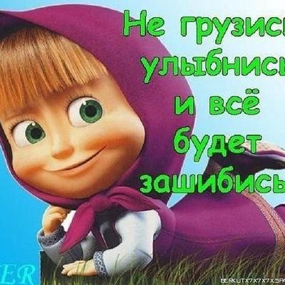 Вера Белькова, 24 сентября , Лодейное Поле, id112287718