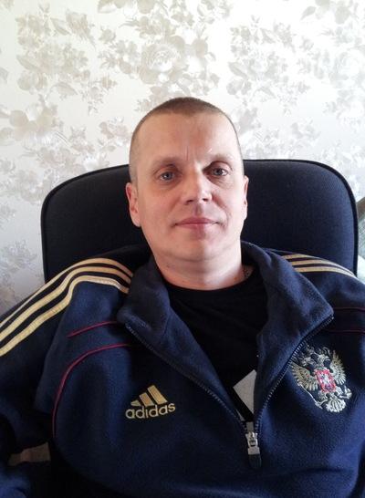 Максим Чернышев, 26 ноября 1972, Днепропетровск, id211506887