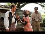 Двенадцать лет рабства / Twelve Years a Slave ( США, реж. Стив МакКуин) - Трейлер
