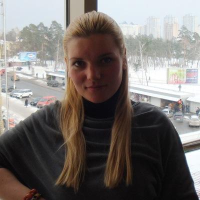 Оксана Мигащенко, 29 апреля 1986, Киев, id158297039
