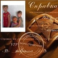 Вадим Иванов, 16 сентября , Псков, id115071153