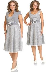 Белорусский сарафаны платье опт