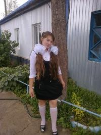 Татьяна Сверкина, 23 декабря 1996, Москва, id175339436