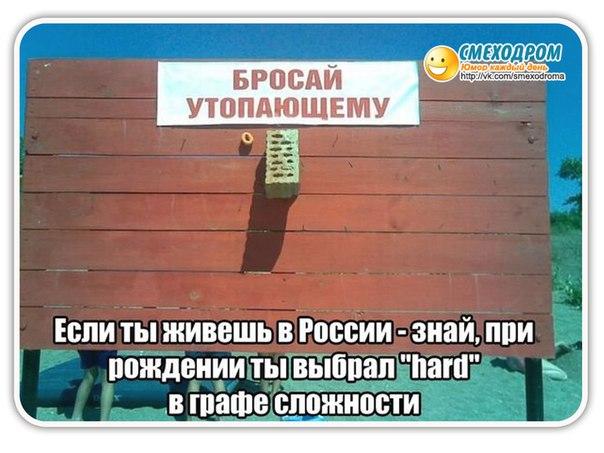 http://cs308728.vk.me/v308728419/52ee/8i0NUCOhvBE.jpg