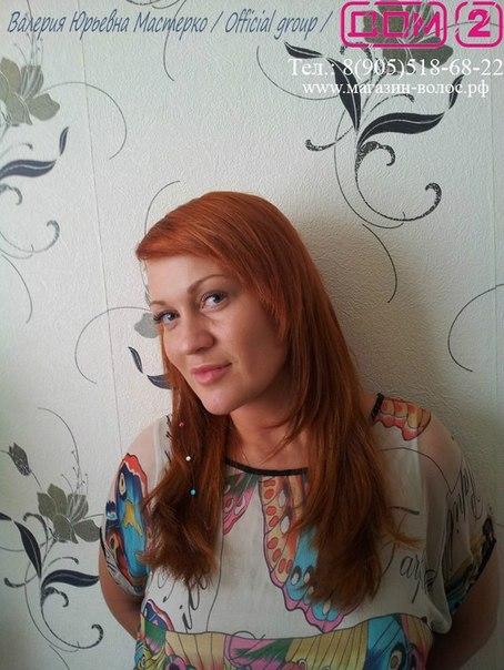 Валерия Мастерко нарастила волосы