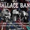 Wallace band в Питере 2 февраля!
