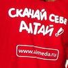 Altai Media