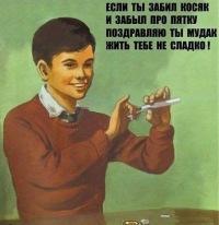 Я не грустный,просто ебло такое... | ВКонтакте