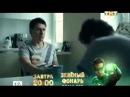 ХБ шоу 1 сезон 2 серия - Харламов и Батрутдинов