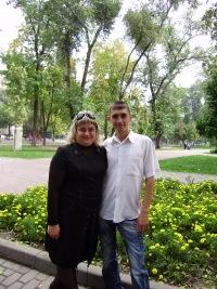 Ирина Миронова, 30 ноября 1982, Орджоникидзе, id182436663