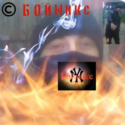 Вадим Рыкин, 30 мая 1997, Москва, id157627188