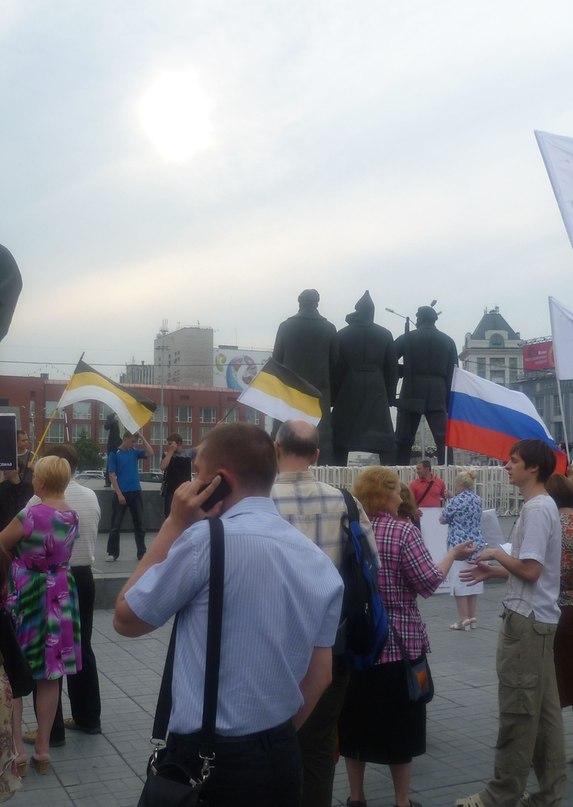 День Единства Славян