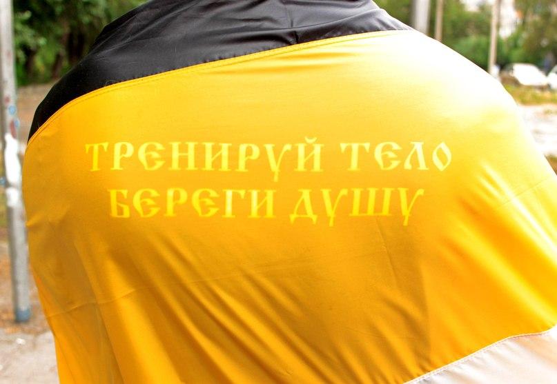 Русские пробежки г.Новосибирск